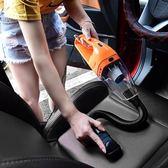 車載吸塵器手持式強吸力大功率車內干濕兩用12v汽車用吸塵器【快速出貨八折優惠】