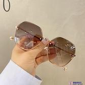 年無框切邊太陽鏡潮氣質墨鏡女大臉顯瘦時尚眼鏡防紫外線【櫻桃菜菜子】