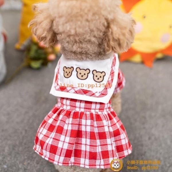 新款寵物夏天衣服狗狗貓咪夏季裙子薄款博美泰迪貴賓夏裝小型犬小狗狗【小獅子】