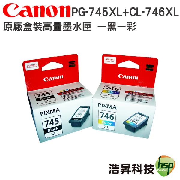 CANON PG-745XL+CL-746XL 一黑一彩 原廠墨水匣 盒裝 適用MG2470 MG2570 MG3070 MX497
