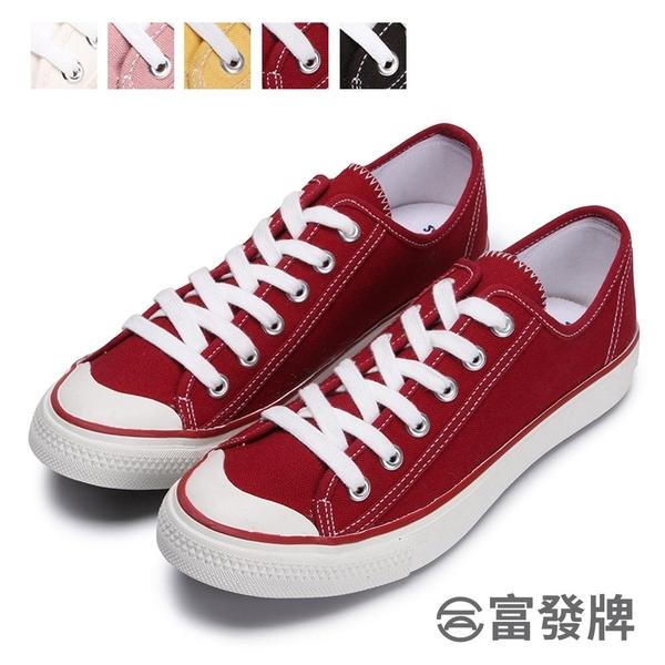 【富發牌】經典膠底休閒帆布鞋-黑/米/紅/粉/芥黃 1CM10