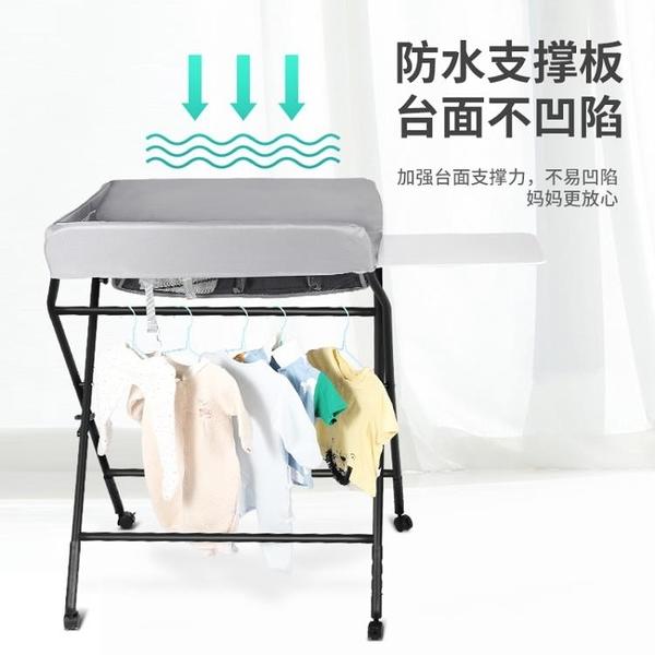 尿布臺嬰兒護理臺新生兒寶寶換洗澡