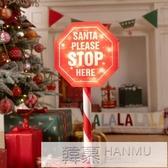 聖誕節裝飾品店鋪場景布置室內節日氛圍櫥窗ins主題創意裝扮燈飾 雙12購物節