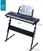 兒童電子琴61鍵初學女孩1-6-8-12歲帶麥克風多功能音樂鋼琴玩具QM 依凡卡時尚