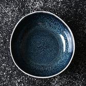 家用菜碗拌飯碗異形拉面碗湯碗