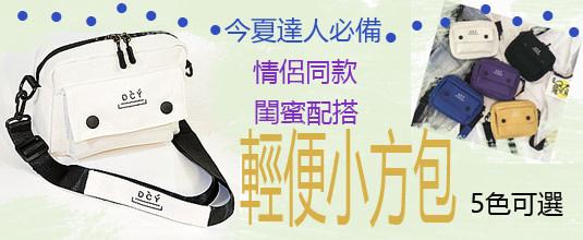 miyo-hotbillboard-96dbxf4x0535x0220_m.jpg