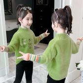 女童水貂絨套頭毛衣2019秋冬裝新款韓版兒童高領針織衫中大童裝