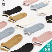 船型襪 雙撞色橫條直坑紋彈性短襪-BAi白媽媽【196172】