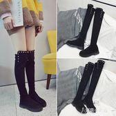 過膝靴女長筒秋冬季新款顯瘦彈力瘦瘦靴平底百搭高筒靴 東京衣秀