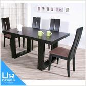 現代風艾克西黑色5尺餐桌(18I20/A466-03)