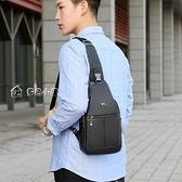 胸包男新款袋鼠男士胸包真皮質感斜挎皮包休閒單肩包男包大容量背包潮流 快速出貨
