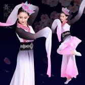 店長嚴選水袖舞服裝女飄逸古典舞中國風粉墨采薇驚鴻舞長袖舞蹈演出服成人