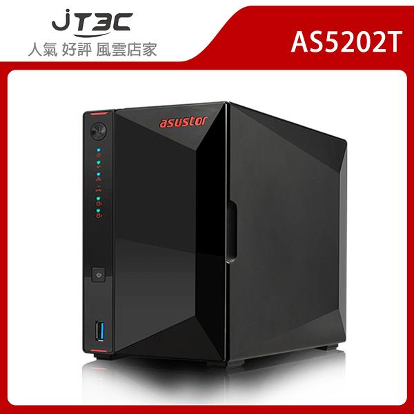 ASUSTOR 華芸 AS5202T 2Bay NAS 網路儲存伺服器