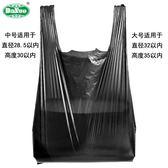 618大促 黑色垃圾袋加厚馬甲塑料袋 百搭潮品
