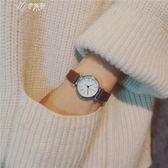 風女生小清新款百搭手錶女學生韓版簡約潮流休閒復古伊芙莎