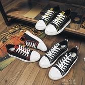 秋季新款帆布鞋男士休閒鞋韓版布鞋男鞋運動板鞋學生潮流鞋子【快速出貨】