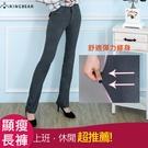 西裝褲--修長OL超彈性中腰修飾顯瘦素面...