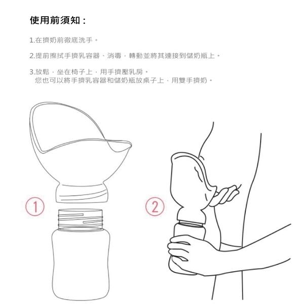 (SGS檢驗合格) Doublelove手擠母乳防漏接奶器(防噴罩)集乳器 哺乳器【EC0055】