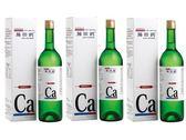AA鈣杏懋 藤田鈣液劑 750ml   12罐  紐力活的另一種好選擇