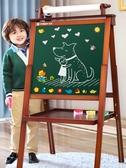 邁高實木兒童畫板畫架雙面小黑板支架式家用寶寶磁性可升降寫字板 NMS喵小姐