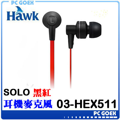 ☆軒揚pcgoex☆ Hawk X511 SOLO 耳機麥克風 -黑03-HEX511BK