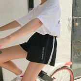 韓版休閒運動短褲女寬松高腰大碼