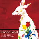 動物 無框畫 油畫 複製畫 木框 畫布 掛畫 居家裝飾 風格壁飾【袋鼠】