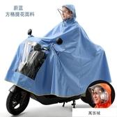 琴飛曼雨衣電瓶車單人面罩雨披加大加厚騎行電瓶摩托車雨衣男女 萬客城