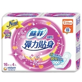 蘇菲彈力貼身-超薄體貼日用型衛生棉23cm X16片X4包【愛買】