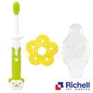 利其爾 Richell 乳牙訓練牙刷(8個月以上用)