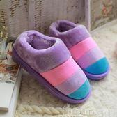 秋冬季棉拖鞋包跟厚底情侶家居防滑保暖居家男女月子拖鞋冬天加厚 LOLITA