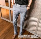 夏季垂感西褲男修身薄款西服褲子小腳九分韓版男士休閒商務西裝褲英賽爾3c