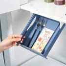 北歐櫥櫃隔板抽屜收納盒 隔板收納盒 14706 廚房收納 居家收納 收納