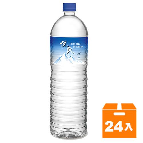 悅氏礦泉水1500ml(12入)x2箱【康鄰超市】