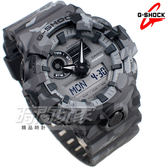 G-SHOCK CASIO卡西歐 迷彩風格 雙顯錶 計時碼錶 GA-700CM-8A 電子錶 黑灰  男錶 GA-700CM-8ADR
