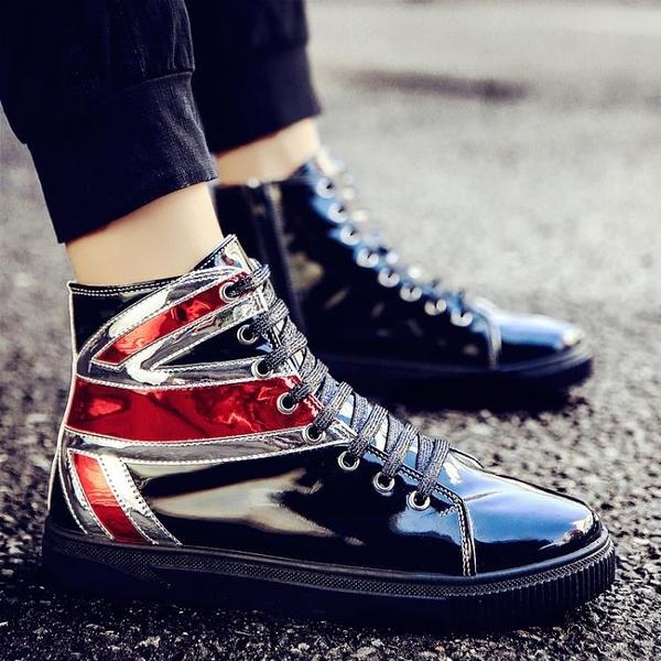 快速出貨 男鞋精神小伙板鞋高幫鞋潮男韓版漆皮亮面男士潮鞋馬丁靴