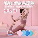 瑜珈健身防護墊 支撐墊 運動輔助 跪墊 肘關節 膝關節 多功能 保護 防護 瑜珈 健身