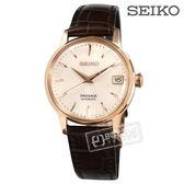 SEIKO 精工 / 4R35-02T0P.SRP852J1 / PRESAGE 調酒師 機械錶 日期 牛皮手錶 銀粉x玫瑰金框x咖啡 34mm