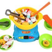 八八折促銷-過家家玩具兒童火鍋大樂斗玩具夾夾樂仿真過家家廚房玩具兒童男女孩3-4-5歲xw