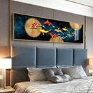 臥室床頭裝飾畫溫馨壁畫客廳掛畫背景牆房間...