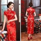 旗袍禮儀旗袍迎賓小姐服短袖長款女修身改良中式酒店禮服服裝年會演出 韓國時尚週