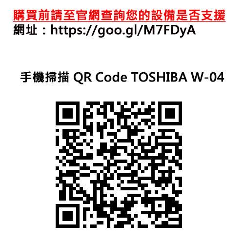 TOSHIBA 東芝 32GB 32G FlashAir WIFI SDHC SD W-04 Eyefi記憶卡