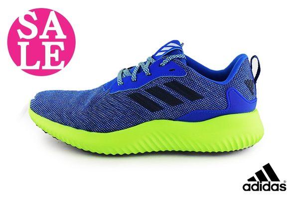 adidas alphabounce rc xj 慢跑鞋 大童 女段 透氣運動鞋 P9312#藍綠◆OSOME奧森鞋業 零碼出清