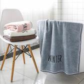 毛巾 2條裝素色四季毛巾純棉吸水家用不掉毛洗臉巾速干成人潔面巾 莎瓦迪卡
