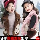 毛絨馬夾女童冬裝新款羊羔絨馬甲女孩加絨加...