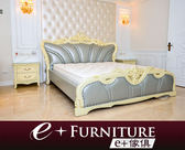 『 e+傢俱 』AB60 古達麥 Qudamah 新古典 歐式貴族 優雅雕花貼金銀箔 6尺 雙人床架 可訂製