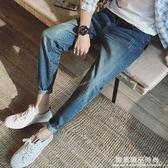 夏季薄款破洞九分牛仔褲男士寬鬆韓版修身小腳褲男生潮流乞丐褲子