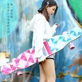 長板四輪滑板初學者成人男孩女生刷街韓國dancing舞板抖音滑板車igo 【Pink Q】