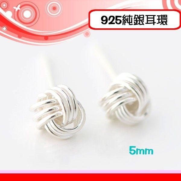 銀鏡DIY S925純銀~氣質亮面毛線球圓球後扣式貼耳耳環5mm/生日情人禮/不過敏(非316白鋼or合金)