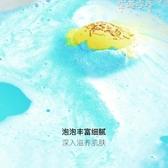 (免運)泡澡球氣泡彈洗澡沐浴日本網紅爆炸浴芭兒童浴缸彩色泡泡浴球